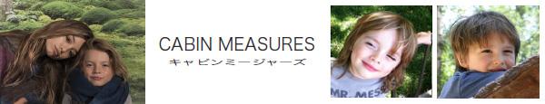 CABIN MEASURES(キャビンミージャーズ)