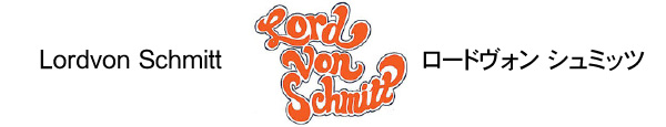Lordvon Schmitt(ロードヴォン シュミッツ)